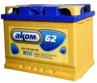 Аккумулятор АКОМ STANDART 62 А EN 540A R+