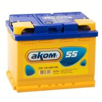 Аккумулятор АКОМ STANDART 55 А EN 460A R+
