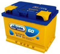 Аккумулятор АКОМ STANDART 60 А EN 520A R+