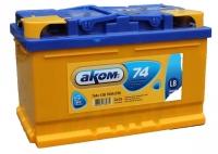 Аккумулятор АКОМ STANDART 74 А EN 700A LB3 R+