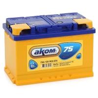 Аккумулятор АКОМ STANDART 75 А EN 700A L+