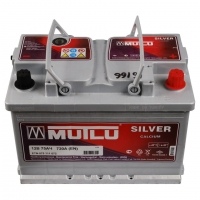 Аккумулятор Mutlu Silver 75 A EN 720 A R+