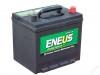 Аккумулятор Eneus Plus 75D23L 65 А EN 570A R+